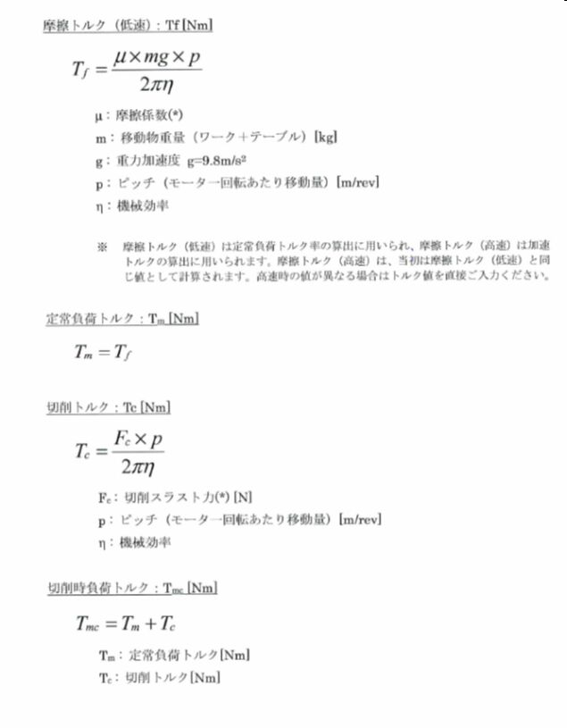 m_inartia03